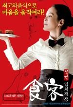 Le Grand Chef 2: Kimchi Battle (2010) afişi