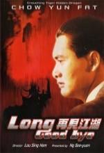 Lie Tou (1982) afişi