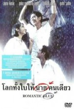 Lohk Thang Bai Hai Naai Khon Diao (1995) afişi