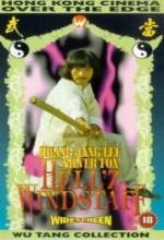 Long Hu Men (1979) afişi