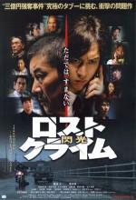 Lost Crime (2010) afişi
