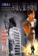 Love And Death On The Edge (1999) afişi