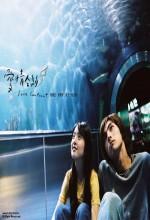 Love Contract (2004) afişi