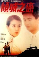 Love In A Fallen City (1984) afişi