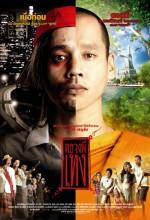 Luang Phii Theng (2005) afişi