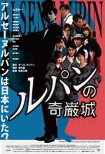 Lupin No Kiganjou