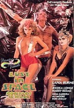 Lust In Space (1985) afişi