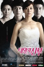 Bride of the Sun