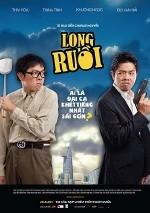 Long Ruoi (2011) afişi
