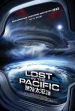Lost in the Pacific (2016) afişi