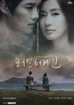 Love Again (2012) afişi