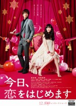 Love for Beginners (2012) afişi