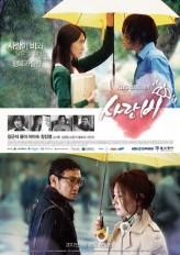 Love Rain (2012) afişi