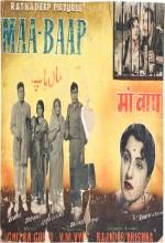 Maa Baap (1960) afişi