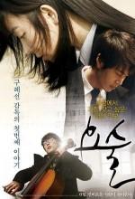Magic (2010) afişi