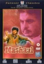 Mashaal (1984) afişi