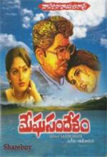 Meghasandesam (1983) afişi