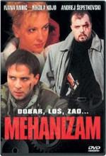 Mehanizam (2000) afişi