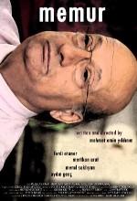 Memur (2011) afişi