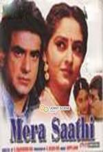 Mera Saathi (1985) afişi