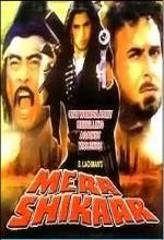 Mera Shikar (1988) afişi