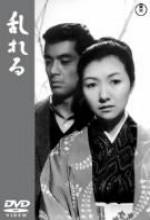 Midareru (1964) afişi