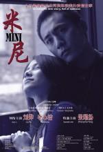 Mini (2007) afişi