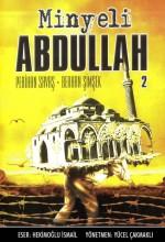 Minyeli Abdullah 2 (1990) afişi