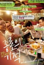 Miracle On Jongno Street (2010) afişi