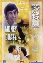 Money Crazy (1977) afişi