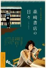Morisaki Shoten No Hibi