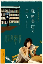 Morisaki Shoten No Hibi (2010) afişi