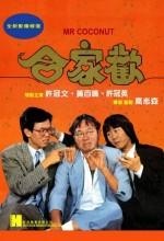 Mr. Coconut (1989) afişi