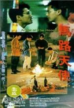 Mu Lu Tian Shi (1993) afişi