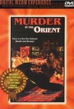 Murder In The Orient (1974) afişi