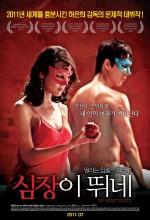My Heart Beats (2010) afişi