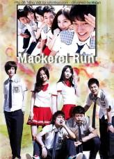 Mackerel Run (2007) afişi