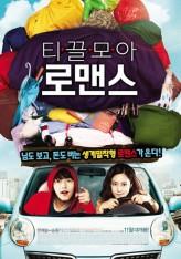 Many a Little Romance (2011) afişi
