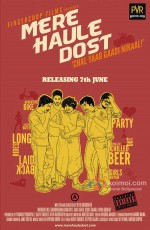 Mere Haule Dost (2013) afişi