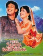 Mere Sajana Saath Nibhana (1992) afişi
