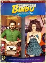 Meri Pyaari Bindu (2017) afişi