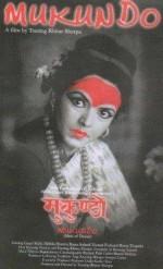 Mukundo (2000) afişi