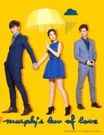 Murphy's Law of Love (2015) afişi