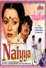 Naiyya (1979) afişi