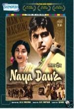 Naya Daur (1957) afişi