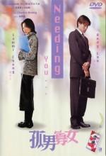 Needing You... (2000) afişi