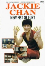 New Fist Of Fury (1976) afişi