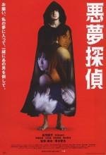 Nightmare Detective (2006) afişi
