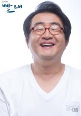 Nam Moon-Chul