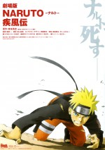 Naruto: Shippuden (2007) afişi